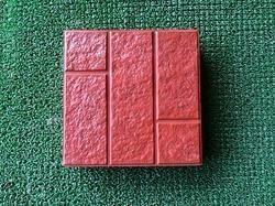 Brick Stone PVC Mould
