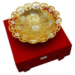 Gold Plated Brass Round Fruit Bowl and Spoon