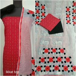 Ikkat Salwar Suits