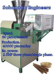 Automatic Dhoopbatti Making Machine