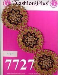 Latest New Design For Bridal Sarees Colorful Zari Lace