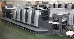 Heidelberg Offset Printing Machine