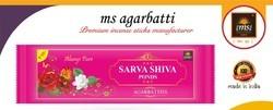 Sarva Shiva Ponds Agarbatti