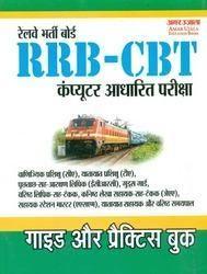 RRB-CBT Computer Adharit Pariksha Guide Aur Practice Book
