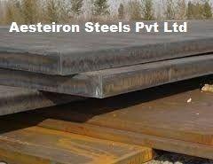 IS 2002-1962/ Grade 2b Steel Plate