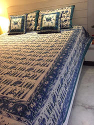 Traditional Animal Print Cotton Bedsheet