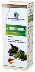 Madhusudha Pow Ayurvedic Remedy For Controlling Bood Sugar