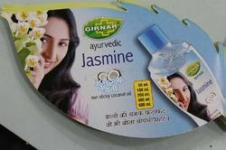 girnar coconut hair oil