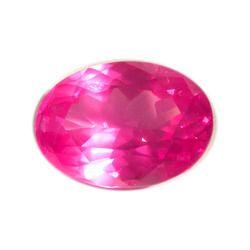 Old Burma Ruby Gemstone