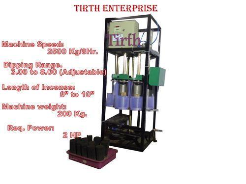 Tirth Enterprises