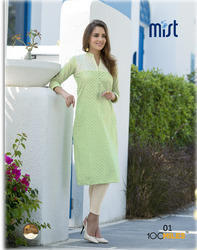 Cotton Cut Work Kurti