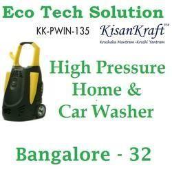 KKPWIN135 High Pressure Home And Car Washer