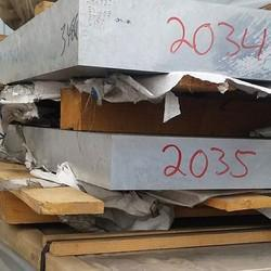 Aluminium ENAW-6082 Plates & Sheets (6082 - T6, 6082 - T651)