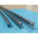 Square Mild Steel Bar