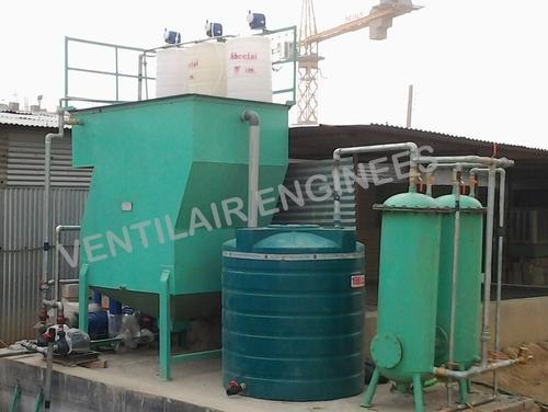 Rice Mill Effluent Treatment Plant