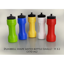 small dumbbell shape water bottle