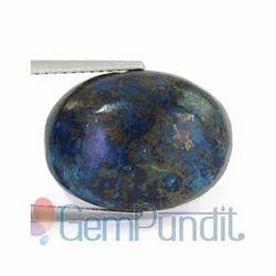 10.53 Carats Azurite