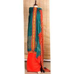 Designer Salwar Suit Sets