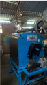 Pulses Roasting Machine