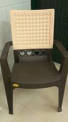 Matte Finish Plastic Chair