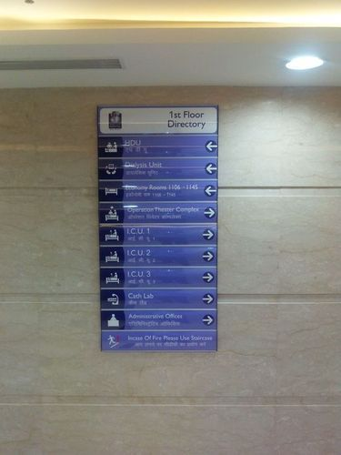 Hospital Signage Floor Directory Manufacturer From New Delhi