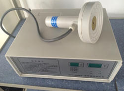 Electro Magnetic Induction Capper. (C) - 60 to 130 mm.