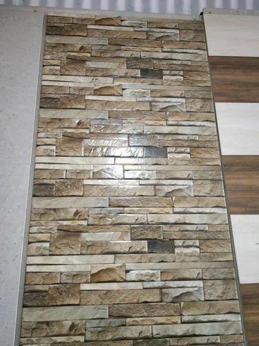 Brick Tile Floor Tiles Wholesaler From Chandigarh