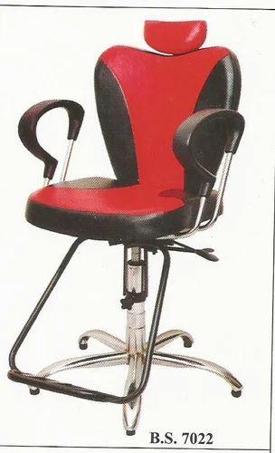 Exceptionnel Beauty Parlour Chair