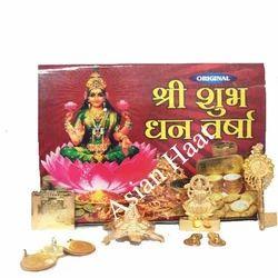 Shubh Dhan Varsha