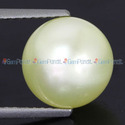 5.46 Carats South Sea Pearl