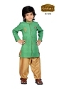 K1476 Boys Clothes