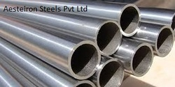 316H Seamless Stainless Steel Tube
