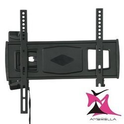 Low Profile Articulating Mount
