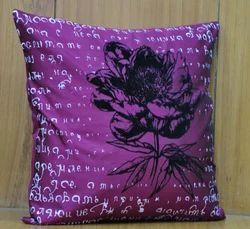 Printed Jacquard Cushion Cover