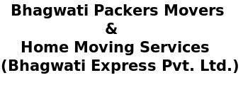 Bhagwati Express Pvt. Ltd.