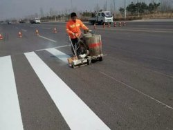 Thermoplastic Road Marking Material  / Painting
