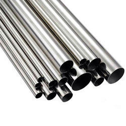 Aluminum Pipes  sc 1 st  Solitaire Impex & Aluminium Pipe - Aluminum Pipes Wholesale Supplier from Mumbai