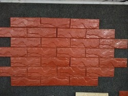 Cement wall cladding - Pahadi 9x3 Exterior Wall Tile Manufacturer ...