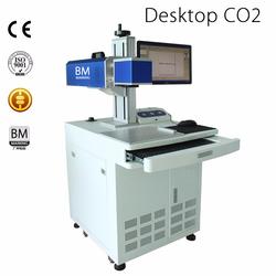 CO2 Laser Marking Machine BM-C30