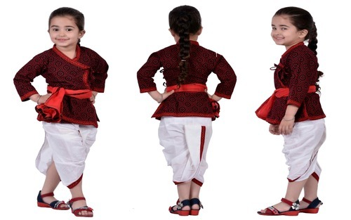 Kids Dhoti Kurta