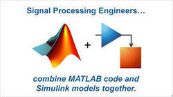 Matlab  Signal Processing Training