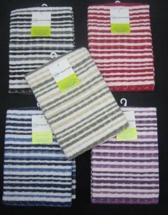 Merveilleux Terry Kitchen Towel