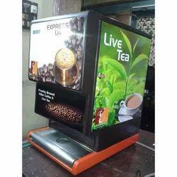 Live Coffee Vending Machine (Nano)