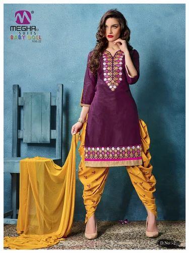 Hari Om Textiles