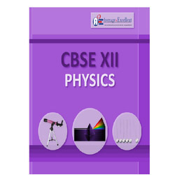 cbse class 12th online physics study pack book