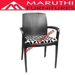 Netted Cushion Chair