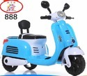 Imported Battery Operated Bikes