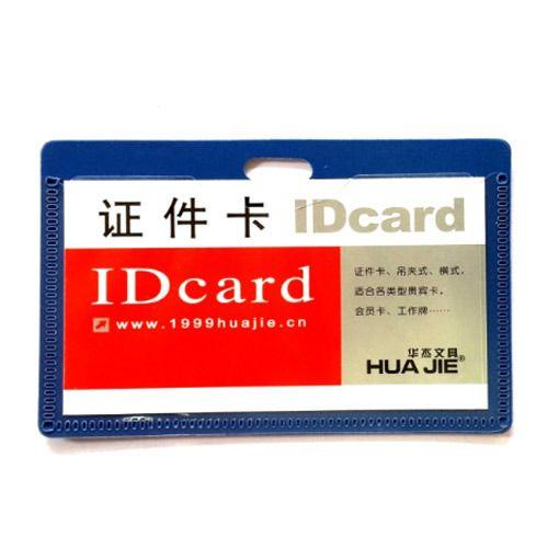 PP ID Holder