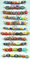 Bumpy Glass Beads