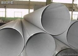 304 Welded Pipe Manufacturer in India